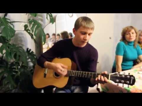 Под гитару - Белая берёза