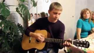 Под гитару Белая берёза