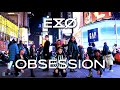 Obsession Dance Cover