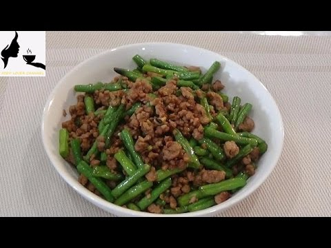 Sauteed Pork With Chinese Long Beans