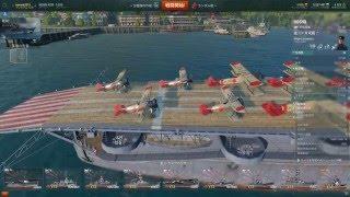 Tier IV 日空母 鳳翔です。 改修:全済/B船体 スキル:基本射撃/後部銃...