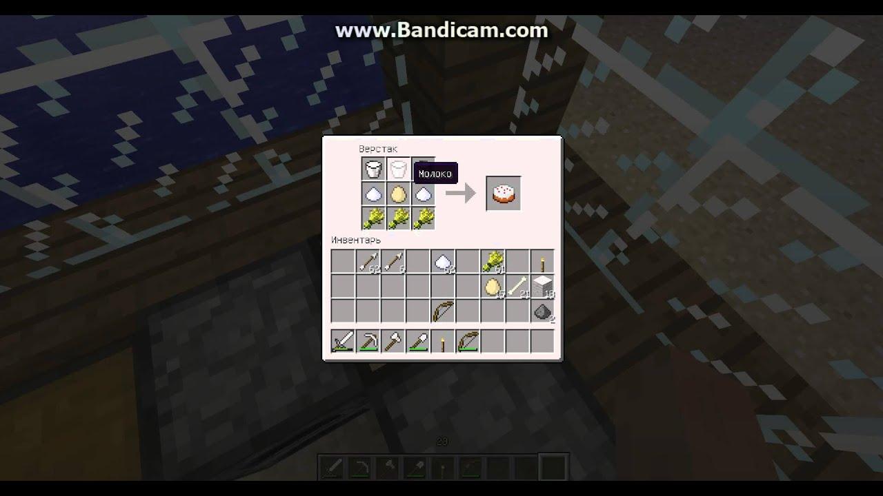 Как сделать minecraft торт