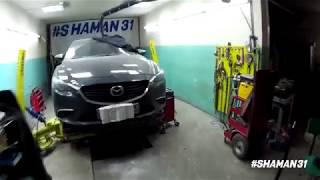 Mazda 6. Кузовной ремонт в Губкине. Shaman31.