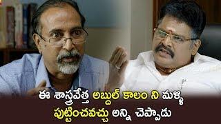 Scientist Pramod Explains His Dream To K S Ravi Kumar - 2018 Telugu Movie Scenes