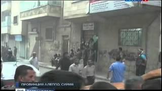 Сирия  Алеппо частично освобожден  Боевики грабят жителей ВИДИО ЖЕСТЬ СИРИЯ 2014