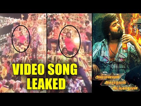 Simbu's AAA Video Song Leaked Online | Simbu's AAA Release Date Also Confirmed By The Director