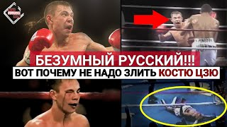 The craziest RUSSIAN!!! 5 times when Kostya Tszyu got angry and unleashed ALL power on his opponents