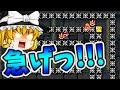 【Super Mario Maker #29】ぽこにゃんへの挑戦状をプレイ!【スーパーマリオメーカー】ゆっくり実況プレイ