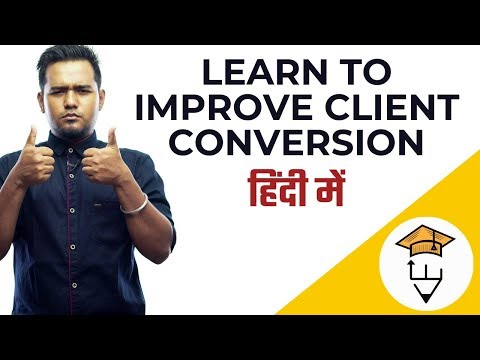 Hindi | Learn to Be Confident and Improve Sales | Business Sales Tips 2019 thumbnail