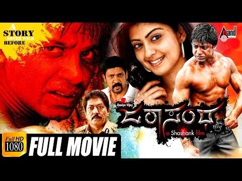 Jarasandha–ಜರಾಸಂಧ | Kannada Full HD Movie | Duniya Vijay, Praneetha | Arjun Janya| Action Movie