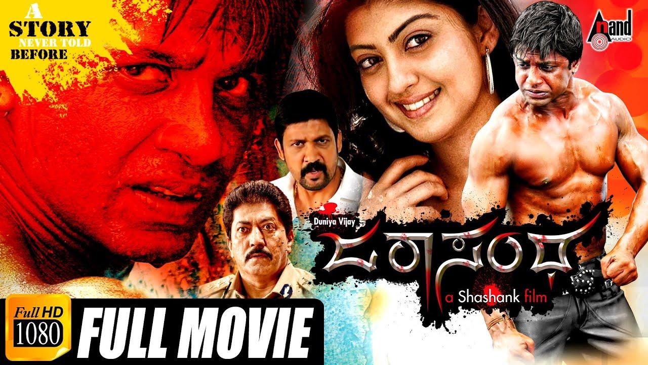 Download Jarasandha–ಜರಾಸಂಧ | Kannada Full HD Movie | Duniya Vijay, Praneetha | Arjun Janya| Action Movie