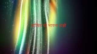 Badlera Hera - Nepali Modern Song with Lyrics 2014
