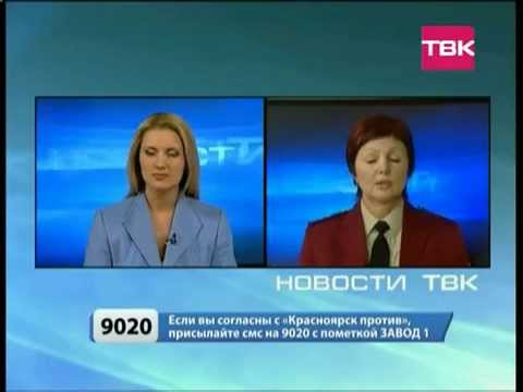 Роспотребнадзор vs. «Красноярск против»