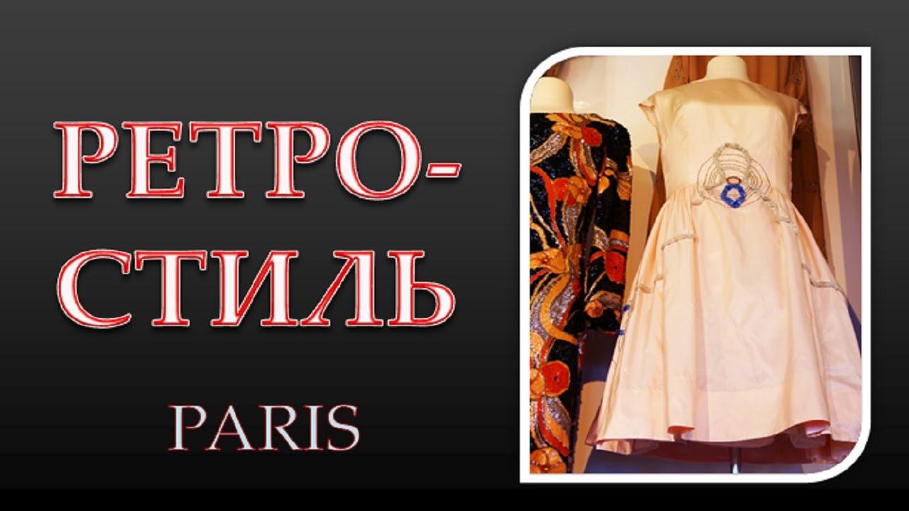 Свадебные платья в винтажном стиле: фото, цены, каталог, где купить в москве. Свадебный салон эльза.