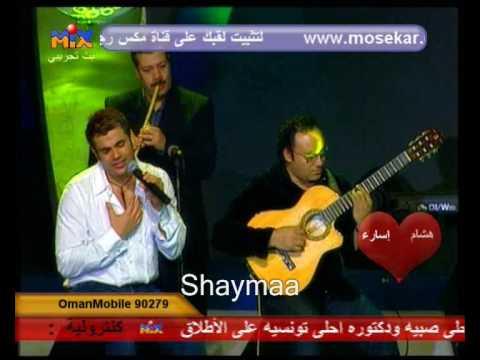 Amr Diab - Lealy Nahary - Amazoncom Music