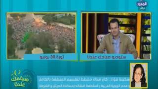فيديو.. سكينة فؤاد: لا أحد يستطيع الوقوف أمام إرادة المصريين