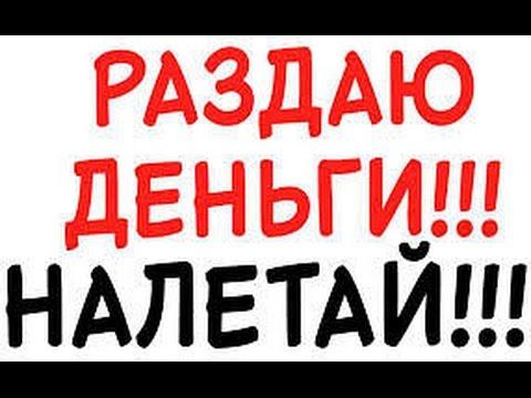 Как купить домен за 100 рублей и заработать миллион
