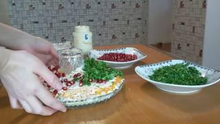 """""""YENİ İL ÇƏLƏNGİ"""" salatı / MƏRYAMsız video (((("""