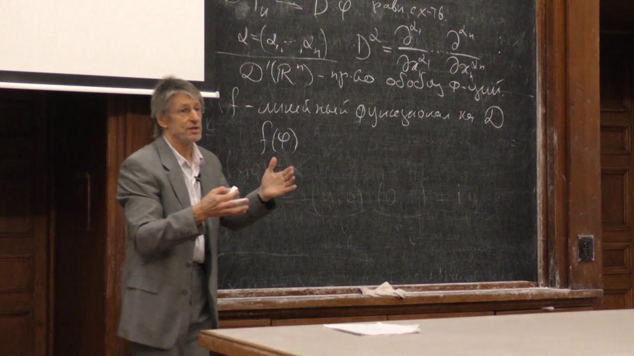 Методы математической физики. Профессор Голубцов Петр Викторович  (Лекция 13)