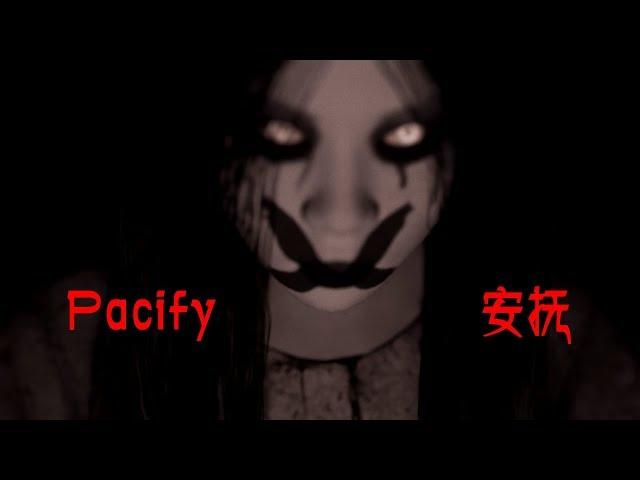 Pacify丨陪東北妹子玩恐怖游戏,女鬼全程追著你跑!