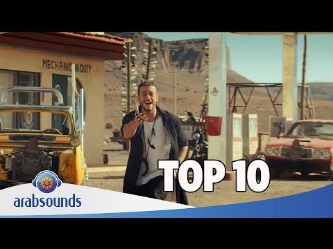 Top 10 Arabic songs of Week 35 2016 | 35 أفضل 10 اغاني العربية للأسبوع