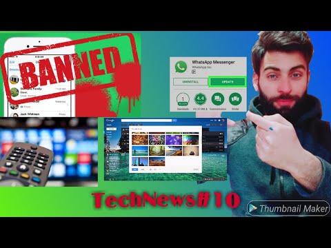 whatsapp new update for beta users, Whatsapp banned MLA ramesh Google themes, Trai (13 February 2019