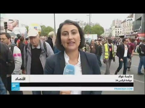 ما هدف النقابة الداعية إلى مظاهرات اليوم بباريس؟  - 16:22-2017 / 9 / 12