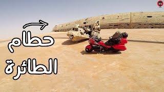 زرت مكان في السعودية