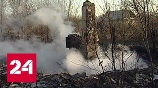 Смотреть видео В Челябинской области горит реликтовый лес Санарского заповедника - Россия 24 онлайн