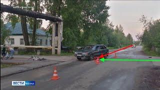 Происшествия в Республике Коми 24.06.2021