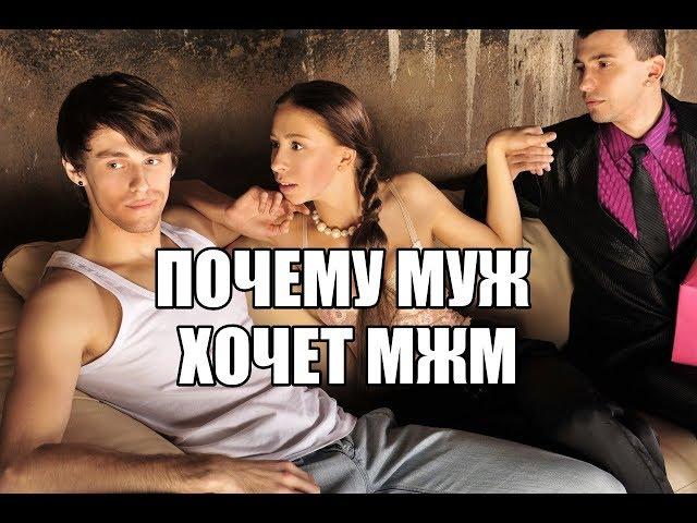 Русская предлагает секс