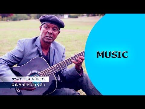 Ella TV - Robi Habtu  ( Kanari ) - Mruk Nay Fkrki   ምሩኽ ናይ ፍቕርኺ - New Eritrean Music 2017 - Remix