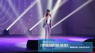Диана АНКУДИНОВА - восходящая звезда российской эстрады