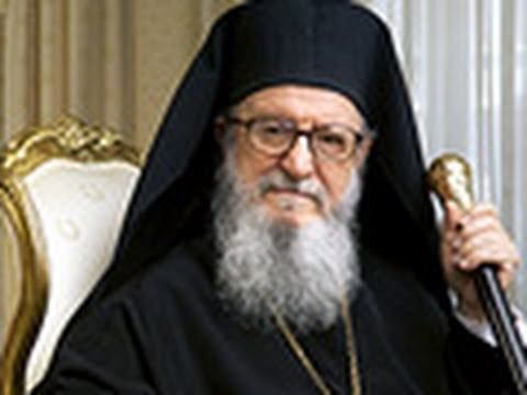2007: A Tribute to Archbishop Demetrios of America