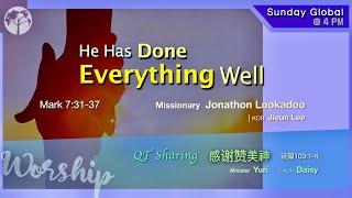 March 7th 2021   Landmarker Live Worship   Landmarker Ministry