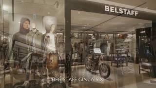 新名所、「ギンザ・シックス」にオープンした英国ブランド「ベルスタッフ」。 パーティーには、ハリウッド女優、「リヴ・タイラー」が駆け付...