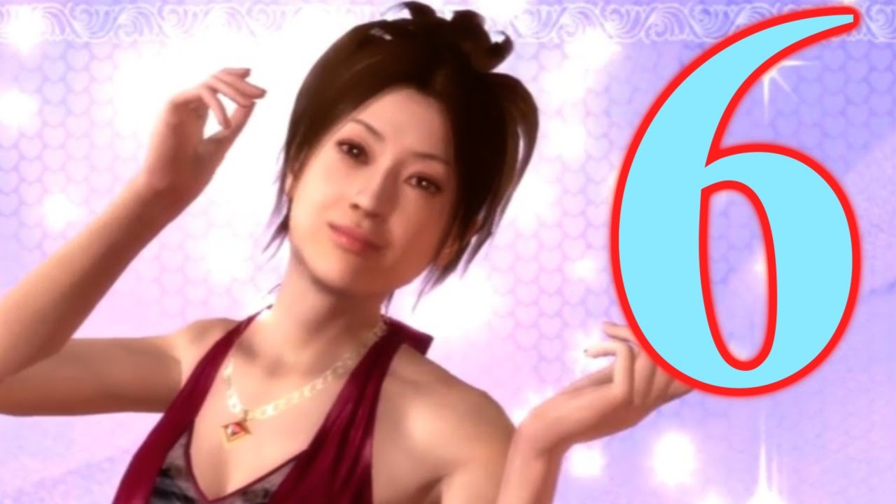 Yakuza 4 Hostesses