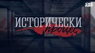 Операция: История: Съветската армия-освободителка или окупаторка