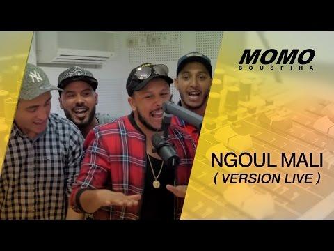 Momo Avec Fnaire - Ngoul Mali (Version Live) فناير - نڭول مالي