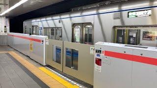北総鉄道7500形 都営浅草線大門駅発車