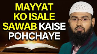 Mayyat  Ko Isale Sawab Kis Tarah Pohcha Sakte Hai By Adv. Faiz Syed
