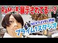 【コラボ】RaMuがフィギュアになっちゃった!?【渋谷パルコ】
