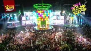 Супердискотека 90-х Moscow 12.03.11 - Promo | Radio Record