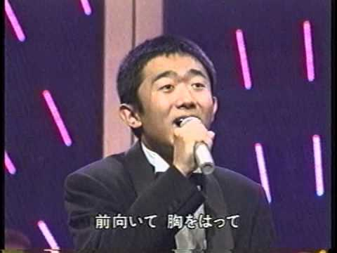 You're Nothing Without Me   堺 正章 えなりかずき