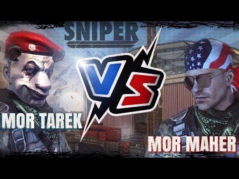 MC5 Sniper Gameplay (MOR TAREK VS MOR MAHER)