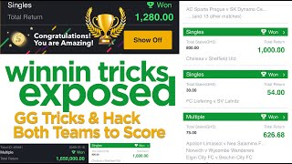 NEW BETTING STRATEGY OΝ HOW TO WIN (BTTS 98% winning chance)