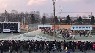ばんえい十勝の一大レース第51回ばんえい記念に行って来ました!重さ1ト...
