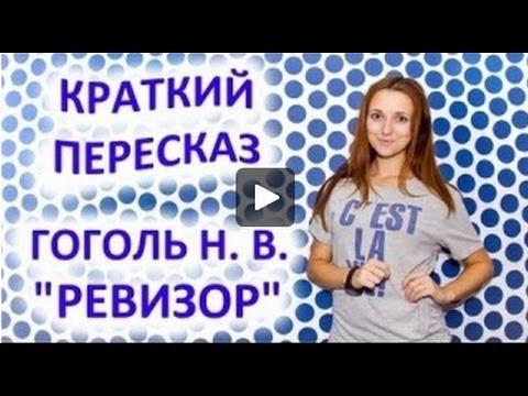 Краткая биография Некрасова, самое главное в жизни и