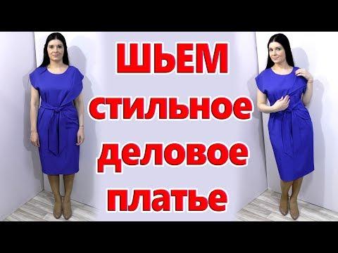 Посылки из Китая! Стильный кардиган, пиджак и дешевые платья с Aliexpress! #24
