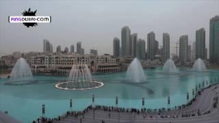 Dubai Fountain Conte Partiro version